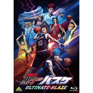 Blu-ray)舞台「黒子のバスケ」ULTIMATE-BLAZE〈3枚組〉 (BCXE-1467) hakucho
