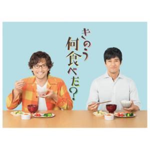 DVD)きのう何食べた? DVD BOX〈5枚組〉 (TDV-29195D) hakucho