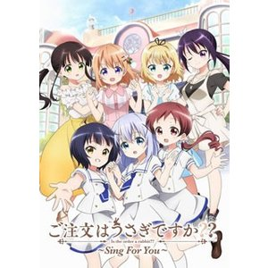 DVD)ご注文はうさぎですか??〜Sing For You〜〈初回限定生産・2枚組〉(初回出荷限定) (GNBA-1459)|hakucho