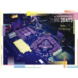 DVD)乃木坂46/6th YEAR BIRTHDAY LIVE DAY1・DAY2・DAY3 コンプリートBO (SRBL-1858)|hakucho