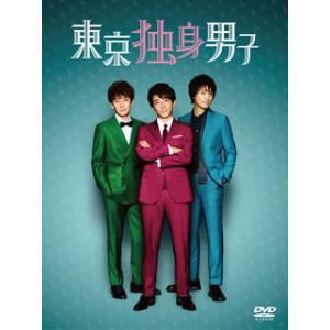 DVD)東京独身男子 DVD-BOX〈5枚組〉 (HPBR-430)|hakucho