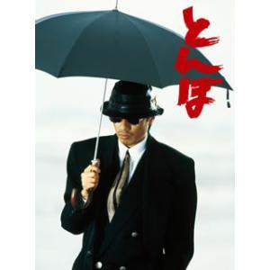 DVD)とんぼ DVD-BOX〈4枚組〉 (BBBJ-3368)|hakucho