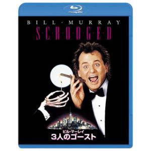 Blu-ray)3人のゴースト('88米) (PJXF-1324)