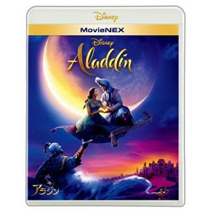 Blu-ray)アラジン MovieNEX('19米)〈2枚組〉(Blu-ray+DVD) (VWAS-6935)
