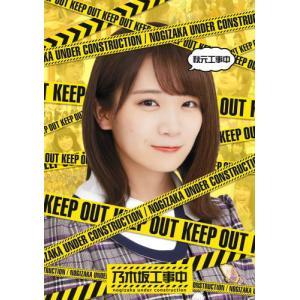 Blu-ray)乃木坂工事中 秋元工事中 (SRXW-6)