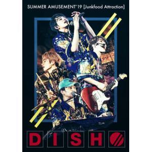 DVD)DISH///SUMMER AMUSEMENT'19 Junkfood Attraction(通常盤) (SRBL-1884)|hakucho