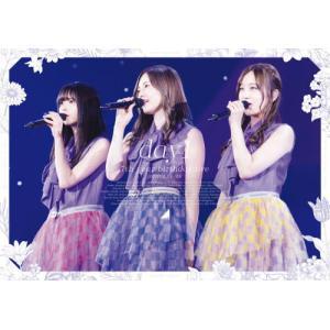 DVD)乃木坂46/7th YEAR BIRTHDAY LIVE DAY1〈2枚組〉 (SRBL-1910)|hakucho