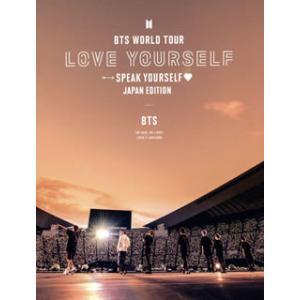 DVD)BTS/BTS WORLD TOUR LOVE YOURSELF SPEAK YOURSELF□ JAP (UIBV-90030)|hakucho