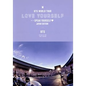 Blu-ray)BTS/BTS WORLD TOUR LOVE YOURSELF SPEAK YOURSELF□ JAP (UIXV-10018)|hakucho