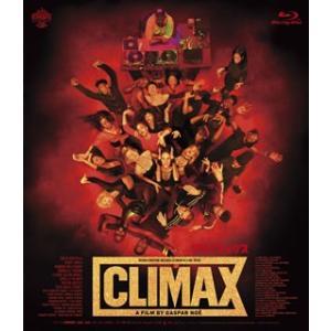 Blu-ray)CLIMAX クライマックス('18仏/ベルギー) (HPXR-549)|hakucho