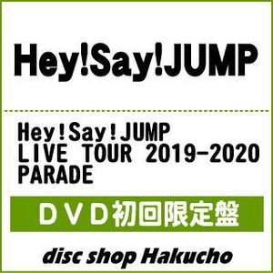 DVD)Hey!Say!JUMP/Hey!Say!JUMP LIVE TOUR 2019-2020 PARADE (JABA-5379)|hakucho