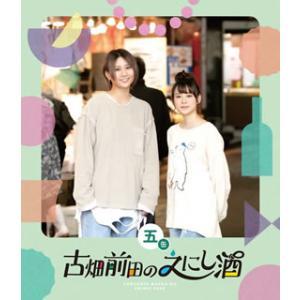 Blu-ray)古畑前田のえにし酒 5缶 (PCXE-50965) hakucho