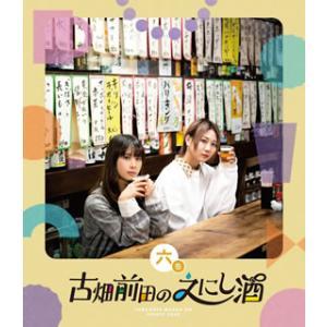 Blu-ray)古畑前田のえにし酒 6缶 (PCXE-50966) hakucho