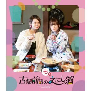 Blu-ray)古畑前田のえにし酒 7缶 (PCXE-50967) hakucho