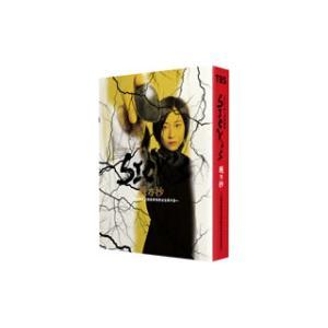 DVD)SICK'S 厩乃抄〜内閣情報調査室特務事項専従係事件簿〜 DVD-BOX〈4枚組〉 (TCED-5178)|hakucho