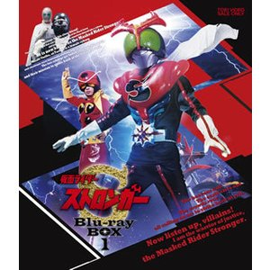 Blu-ray)仮面ライダーストロンガー Blu-ray BOX 1〈3枚組〉 (BSTD-20359)|hakucho