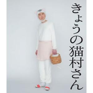 Blu-ray)きょうの猫村さん〈2枚組〉 (PCXE-50970)|hakucho