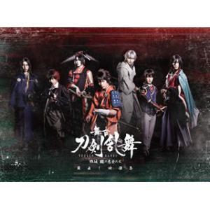 DVD)舞台 刀剣乱舞 蔵出し映像集-維伝 朧の志士たち 篇-〈2枚組〉 (TDV-30070D)|hakucho