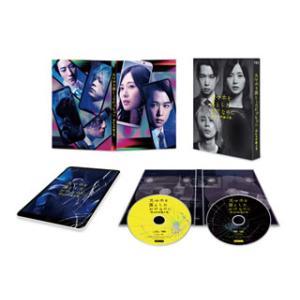 Blu-ray)スマホを落としただけなのに 囚われの殺人鬼 豪華版('20映画「スマホを落としただけなのに2」製作委員会 (TBR-30108D)|hakucho
