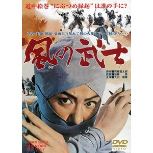 DVD)風の武士('64東映) (DUTD-2551)|hakucho