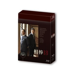 Blu-ray)相棒 season18 Blu-ray BOX〈6枚組〉 (HPXR-918)|hakucho