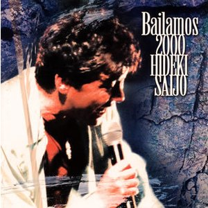 DVD)西城秀樹/Bailamos 2000〈2020年12月31日までの期間限定版〉(期間限定出荷) (UPBY-9091)|hakucho