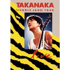 DVD)高中正義/「JUNGLE JANE」TOUR LIVE〈2020年12月31日までの期間限定版〉(期間限 (UPBY-9107)|hakucho