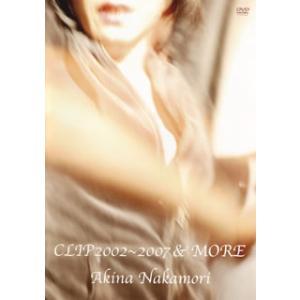 DVD)中森明菜/CLIP2002〜2007&MORE〈2020年12月31日までの期間限定版〉(期間限定出荷) (UPBY-9114)|hakucho