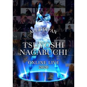DVD)長渕 剛/TSUYOSHI NAGABUCHI ONLINE LIVE 2020 ALLE JAPAN〈 (HPBR-1320)|hakucho