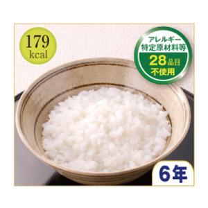原材料名:うるち米(国産) 1袋内容量:200g  栄養成分:たんぱく質:2.5g/脂質:0.4g/...