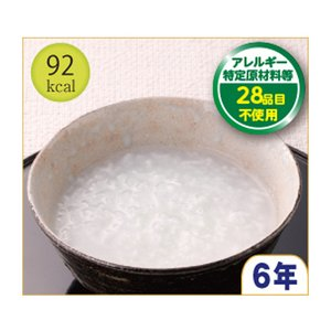 原材料名:うるち米(国産)、食塩栄養成分:たんぱく質:1.6g/脂質:0.2g/炭水化物:20g/ナ...