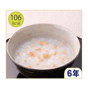原材料名:うるち米(国産)、紅鮭フレーク、(紅鮭、鮭だし、サラダ油、食塩、昆布粉末)、食塩、トレハロ...