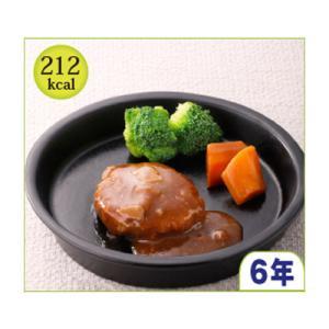 原材料名:食肉(牛肉、豚肉)、つなぎ(卵、パン粉、大豆たん白)、牛脂、ソーティードオニオン、食塩、香...