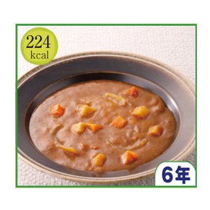 原材料名:野菜(玉ねぎ、じゃがいも、人参)、食用油脂(牛脂・豚脂)、トマトピューレ、小麦粉、砂糖、食...