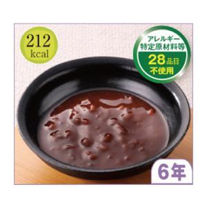 原材料名:飴(砂糖、小豆)、小豆、食塩  栄養成分:たんぱく質:8.3g/脂質:0.6g/炭水化物:...