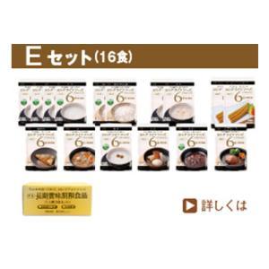 総発売元 株式会社 LLC 〒112-0014 東京都文京区関口1-13-14 向井ビル3F TEL...
