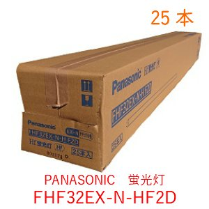 蛍光灯 32W Hf FHF32EX-N-H...の関連商品10
