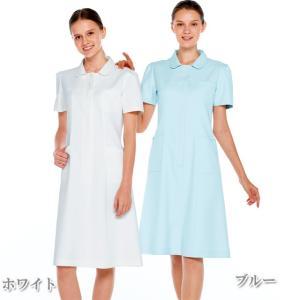 CF4807 ナガイレーベン NawayClair Robe ワンピース 白衣 医療用 看護師用 ナース 白 ホワイト ピンク ブルー cf-4807