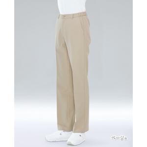 HCS2438 ナガイレーベン 女子パンツ 医療用白衣 看護師 介護 ケア 女性用 ズボン ネイビー...