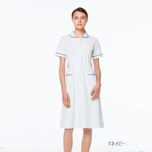 HO1687 ナガイレーベン Nawayファンデーションがつきにくい襟元 ワンピース 白衣 医療用 看護師用 ナース ネイビー ho-1687