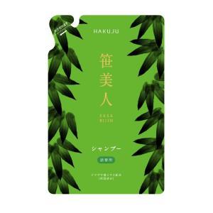 笹美人 ナチュラルヘアシャンプー 詰替用 350ml|hakuju-net