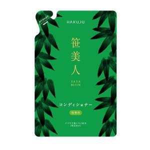 笹美人 ナチュラルヘアコンディショナー 詰替用 350g|hakuju-net