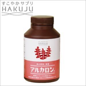 水溶性食物繊維 アルカロン 151g|hakuju-net