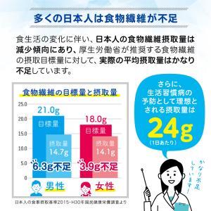 水溶性食物繊維 アルカロン 151g|hakuju-net|03