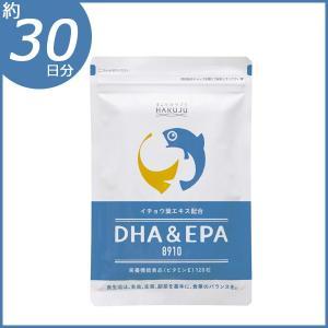 DHA&EPA8910 120粒(約30日分)|hakuju-net