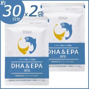 DHA&EPA8910 120粒×2袋(約60日分)|hakuju-net