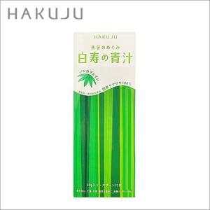 クマザサ青汁 国産 白寿の青汁 30g hakuju-net
