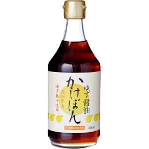 ゆず醤油白寿かけぽん 400ml hakuju-net
