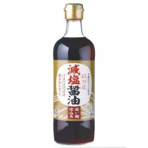 減塩醤油 超特選 本醸造丸大豆醤油 追い麹仕込み 500ml hakuju-net