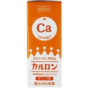 カルシウム飲料 オレンジ味 カルロン 期間限定フルーツ味 栄養機能食品カルシウム L型発酵乳酸カルシウム CPP マグネシウム 200ml 24本